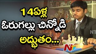Arjun Becomes The First Grand Master From Telangana | 54th Grand Master From India