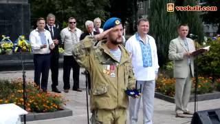 Сокаль 25 річниця Незалежності України.