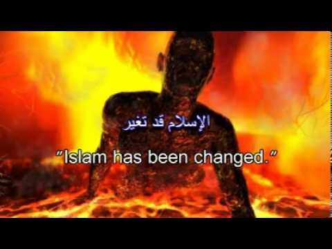 Vision of Muhammad In Hell رؤية محمد رسول الإسلام في الجحيم