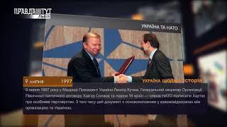 Україна щодня. Історія – 9 липня