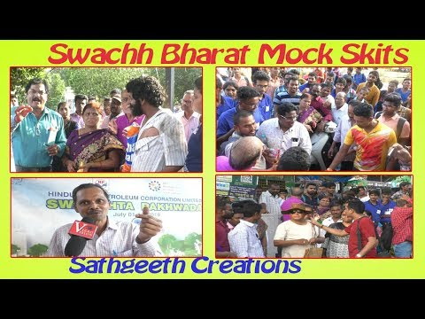 HPCL Skill Development Swachh Bharat Mock Skits by Ganesh Sathgeeth Creations in Visakhapaynam,Vizagvision News...