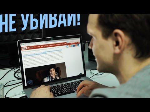 ПТАХА НЕ УБИВАЙ МЕНЯ - DomaVideo.Ru