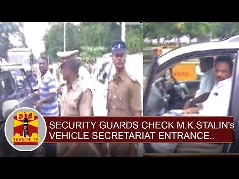 Security-Guards-Check-Opposition-Leader-M-K-Stalins-Vehicle-in-Secretariat-Entrance-Thanthi-TV