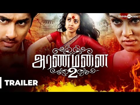 Aranmanai  2 Movie Picture