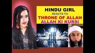 Hindu Girl Reacts To ALLAH KI KURSI | THE THRONE OF  ALLAH | ALLAH KA ARSH |ALLAH