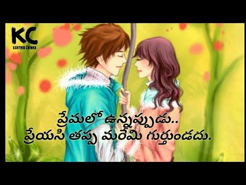 Thank you quotes - New watsup status for beautiful love quotes