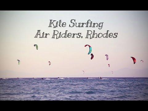 Kitesurf AirRiders Rodos