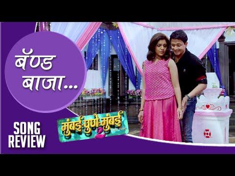 mumbai pune mumbai marathi movie full hd 1080p