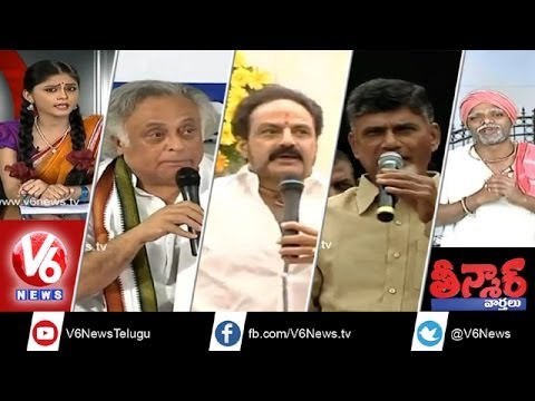 Nenu Naa Hyderabad TDP Babu Baadudu  Actors Also Change Parties Teenmaar News 10th March 2014