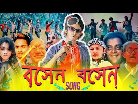 Download Boshen Boshen Song | The Ajaira LTD | Prottoy Heron | Bangla New Song 2019 | Official Video|Dj Alvee HD Mp4 3GP Video and MP3