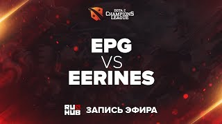 EPG vs Epidemic, D2CL Season 13 [Lum1Sit, LightOfHeaven]