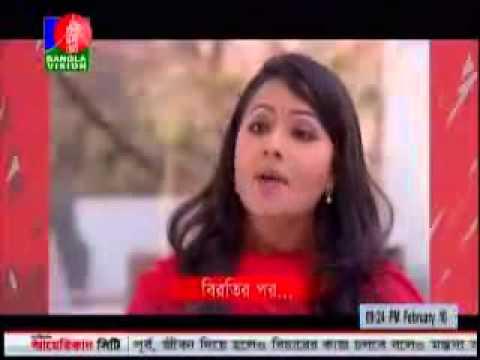 Red Signal Part 11 Bangla Natok