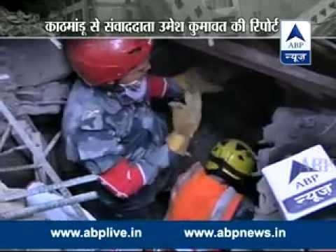 Man rescued from debris after 80 hours Earthquake