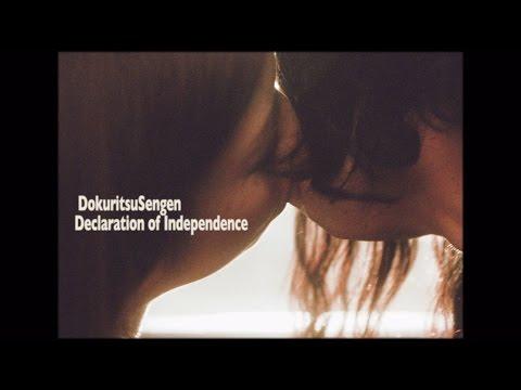 ", title : '鳴ル銅鑼 ""独立宣言"" (Official Music Video)'"