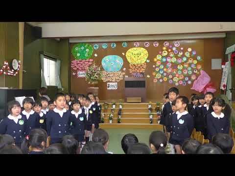 姫路若葉保育園 「おおきくなったよ」 姫路若葉保育園ver.