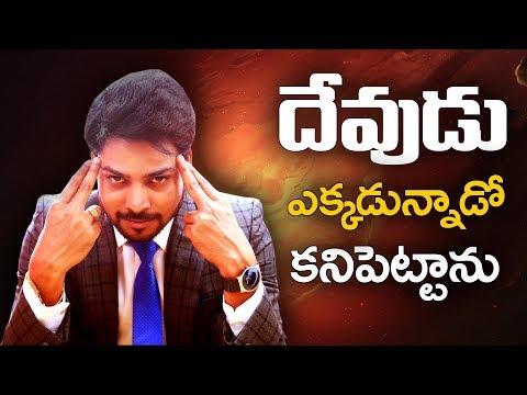 Success quotes - Do We Need God in the 21st Century ?  Best Telugu Motivational Speeker Venu Kalyan