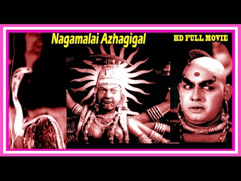 நாகமலை அழகி - full movie