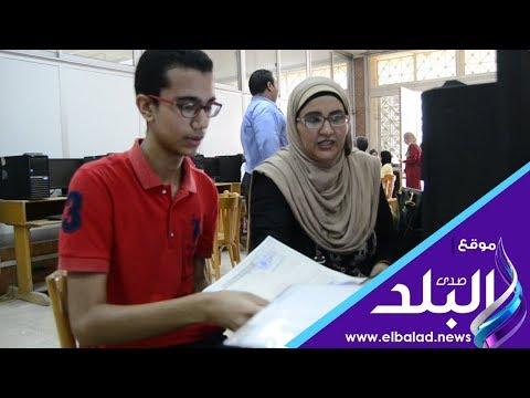 تنسيق الجامعات 2018 .. قواعد الالتحاق بأقسام كليات جامعة حلوان
