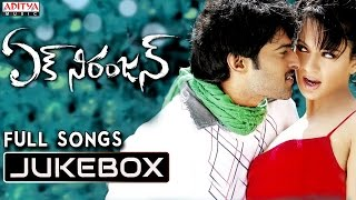 Ek Niranjan Telugu Movie || Full Songs Jukebox || Prabhas, Kangana Ranaut