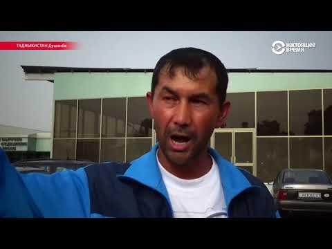 В Таджикистан привезли тело пятилетней девочки, которую убили и изнасиловали в Подмосковье (видео)