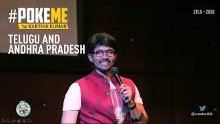#PokeME - Karthik Kumar on Telugu and Andhra Pradesh