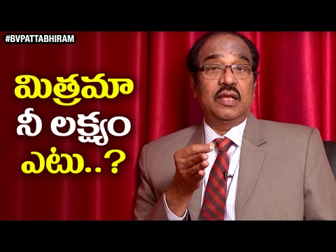 How to Set Goals in Life and Achieve Them | Golden Rules for Successful Goal Setting | Pattabhiram