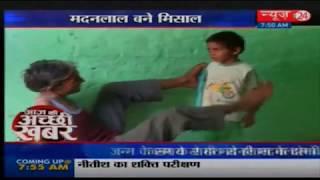 Haryana: हौसले बुलंद हो तो कुà...