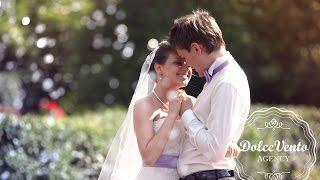 Владимир и Юлия - танец молодой пары