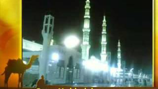 Video MUHAMMAD (S.A.W) NABIYNA - Arabic Naat without Daff / dafli / duff / Music MP3, 3GP, MP4, WEBM, AVI, FLV Juni 2018