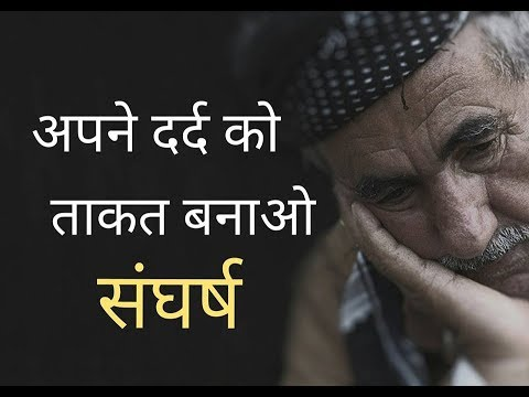 Best quotes - best motivational shayari in hindi inspirational quotes in hindi - Motivational Speech