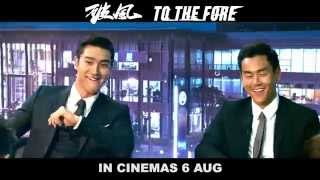 Nonton           To The Fore                Final Trailer Film Subtitle Indonesia Streaming Movie Download