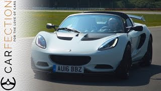 Lotus Elise Cup 250: Lightweight Weapon - Carfection by Carfection
