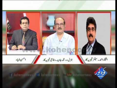 Pakistan Ki Awaaz 15 08 2016