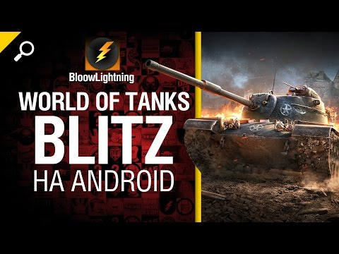 Скачать На Андроид World Of Tanks