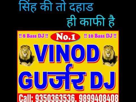 Video Vinod Gujjar Dj mathurapur greater noida    YouTube 360p download in MP3, 3GP, MP4, WEBM, AVI, FLV January 2017
