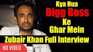 Video Zubair Khan Latest Interview | Salman Khan Aur Colors Ko Nahi Chhodunga | Bigg Boss 11 Controversy MP3, 3GP, MP4, WEBM, AVI, FLV Oktober 2017