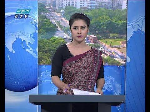 সকাল ০৯ টার সংবাদ, ২৪ সেপ্টম্বর ২০১৮ |