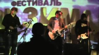 Группа 220 вольт 4-й полуфинал музыкального фестиваля РОК ЗИМА 2015