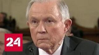 Кандидата в генпрокуроры США в Сенате спросили о сексуальных домогательствах