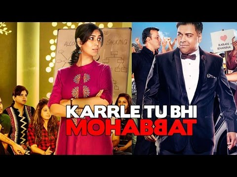 Karle Tu Bhi Mohabbat First Look | New Webseries |