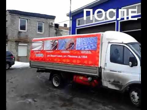 Тент Газель с рекламой  ИП Васякин Н.Е. Пензатент г.Пенза