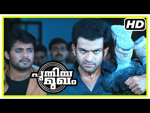 Video Puthiya Mukham Movie Scenes | Prithviraj fights Bala and his gang in college | Priyamani download in MP3, 3GP, MP4, WEBM, AVI, FLV January 2017