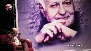 ملک مطیعی، پوری بنایی، سعید راد و بهمن مفید؛ مهمانان ویژه جشن تولد 82 سالگی پرویز بهرام