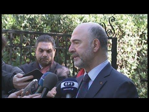 Π. Μοσκοβισί: Εξαιρετική πρόοδος της Ελλάδας στις μεταρρυθμίσεις