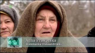 Video MAZURZY NA UKRAINIE (wieś Oleksandróvka) MP3, 3GP, MP4, WEBM, AVI, FLV November 2017