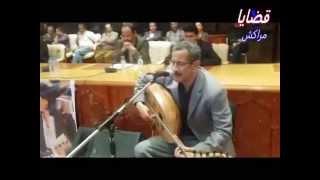 أجواء الجلسة الافتتاحية المؤتمر الجهوي الأول للحزب الاشتراكي الموحد جهة مراكش آسفي