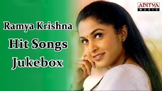 Ramya Krishna Golden Hit Songs || Birthday Special ||  Jukebox