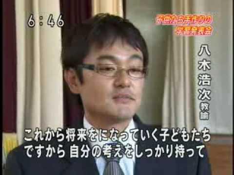 NHK滝川小学校の紹介 2009年11月25日