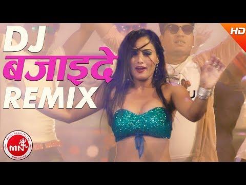 Video New Nepali Lok Pop Song | DJ Bajaide - DB Nirankari & Kamal Grizz Ft. Bikram Chauhan & Chandra Dahal download in MP3, 3GP, MP4, WEBM, AVI, FLV January 2017