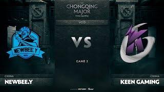 Newbee.Y vs Keen Gaming, Game 1, CN Qualifiers The Chongqing Major